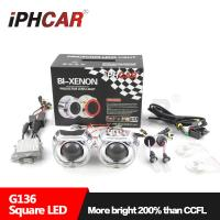 IPHCAR Hot sale LED Angel Eyes Headlight Square Hid Bi-xenon Projector Lens Manufactures