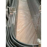 INCOLOY 800/ 800H/ 800HT/825  U BEND SEAMLESS TUBE , B163, 19.05MM X 2.11MM , 100% HT& ET & UT