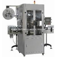 Shrink Sleeve Labeling Machine Automatic (SLM-250) Manufactures