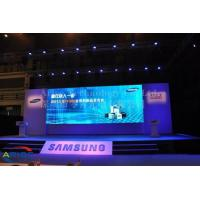 P2.5 indoor SMD led display Smart Series HD P2.5 Indoor LED screen display full color Indoor P2.5 Rental LED Display Manufactures
