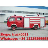 Hot sale shifeng fire truck for sale Manufactures