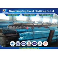 Quality Nos411 Tool Steel Round Bar For Hot Extrusion Die / Hot Forging Die / Plastic for sale