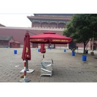 Buy cheap Poly Fabric Rectangular Outdoor Umbrella Wind Resistant For Fishing Swimming from wholesalers