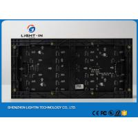 Indoor LED Display Accessories P4 SMD 2121 Black Full Color Led Module 64 x 32 Manufactures