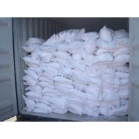 Quality STPP - Sodium Tripolyphosphate for sale