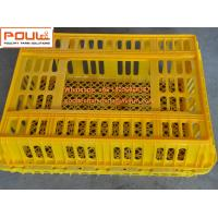 Poul Tech White Orange Color Plastic PE Material Broiler Chicken Carriage Cage & Transport Cage for Poultry Farm Manufactures