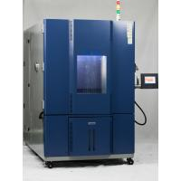 Remote Control Climate Industrial Test Chamber for Military Defense Industry Manufactures