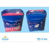 Healthy cotton sanitary napkin ladies sanitary towels , Always organic sanitary pads with anion Manufactures