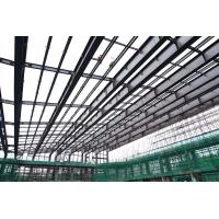 Low Carbon Steel Building Steel Frame Fabrication For Gymnasium Manufactures