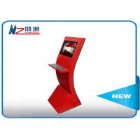 32 inch intelligent free standing kiosk for smart packing system Manufactures