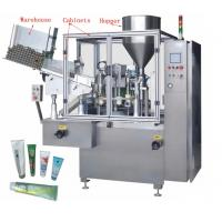 Stainless Steel Cosmetic Filling Machine / Automatic Lotion Filling Machine Manufactures