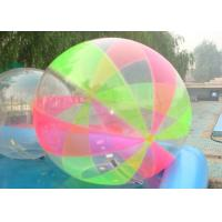 2M Outdoor Inflatable Human Hamster Ball With Repair Kits For Family Or Group Manufactures