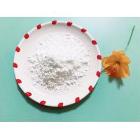 Buy cheap Ethyl Lauroyl Arginate HCl As Preservatives Used In Cosmetics from wholesalers