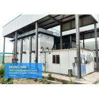 10tph Deionizer Ground Water Purification Systems With Epoxy Coating Carbon Steel Material Manufactures