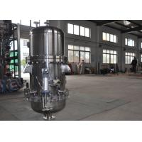 BOCIN Liquid Filtration Automatic Backflushing Filter For Water Treatment Manufactures