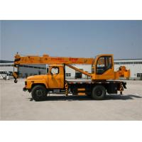 FAW CA5115JQZ 8 Ton Hydraulic Truck Crane , Boom 7~17.25m Length Manufactures