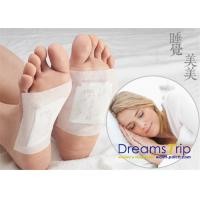 Herbal Bamboo Vinegar Detox Medicated Foot Care Pads 2 in 1 Natural Healthy Patch Manufactures