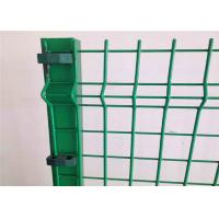 Welded Wire Mesh Security Curved Metal Fence PVC Powder Coated 3D Fence Panel Manufactures