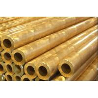 C44300 Heat exchanger seamless brass tube / copper pipe for oil cooler , condenser Manufactures