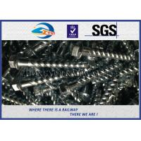 Buy cheap Steel 35# Spiral Spike nails HDG coating  For Rail Fastening System from wholesalers