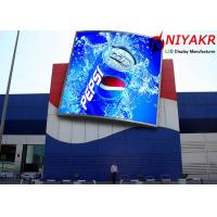 High Brightness P8 Outdoor Full Color LED Display SMD3535 6500 CD/Sqm Manufactures