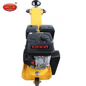 High Quality 380v 5.5 kw Asphalt Road Cold Milling Machine / Pavement Milling Machine Manufactures