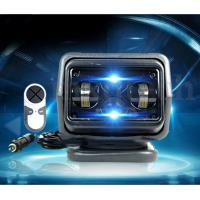7 Inch 4800lm 12V 60W Marine Boat Rotating Remote Control Spotlight Searchlight Light Car Bulb Manufactures
