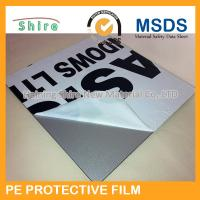 Solvent Based  PE Protective Film polyethylene roll with Medium Adhesive Manufactures