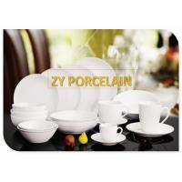 Buy cheap Smooth Surface Ceramic Dinnerware Sets Strong Lead - Free Low Heat Conductivity from wholesalers