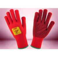 PVC Dots Type Freezer Wear Gloves Environmental Friendly Nylon Materials Manufactures