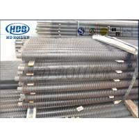 Carbon Steel Titanium Spiral Finned Tube Coil For Boiler Economizer ASME Standard Manufactures