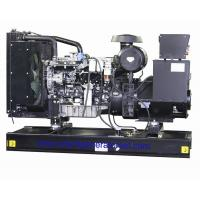 China 4 Stroke 40 KW 50 KVA Open Diesel Generator 0.8 Power Factor With CE Approved on sale
