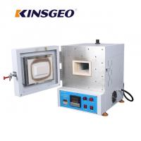 380V 5KW 550×570×630mm 1200 Degree High Temperature Electric Ceramic Muffle Furnace Manufactures
