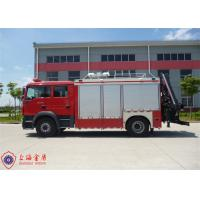 Gross Weight 13066kg Emergency Rescue Vehicle China IV Emission Standard For Firefighting Manufactures