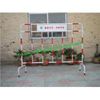 fiberglass extension fence,temporary protection/manhole barriers Manufactures
