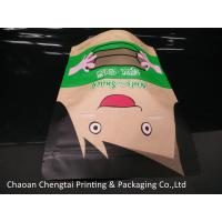 China Snack Food Brown Paper Bag Packaging Pouch / Stand Up Zipper Pouch Easy Carry on sale