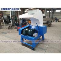 15 PCS Rotary Cutter Plastic Grinding Machine , Rubber Crusher Machine With Wheels Manufactures