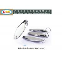 Buy cheap 10-15-20-25G Plating Oval type Fishing Lure with zinc alloy die casting from wholesalers