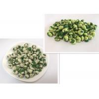 Coated Wasabi Flavor Green Peas Snack Low Fat Kosher Certificate Manufactures