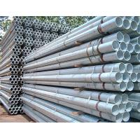 China low price hot dipped galvanized  coils steel pipes on sale