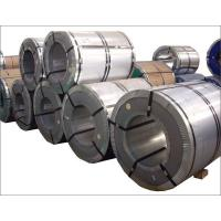GB11253-89 Q235 bright finish Full hard Cold Rolled stainless Steel Coils for chemical equipments Manufactures
