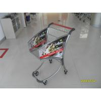 Q195 Low Carbon Steel Market Shopping Trolley  Used In Airport  Free Duty Manufactures