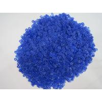 detergent powder blue ring shape speckles for detergent powder Manufactures