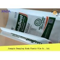 Form Fill Seal Heavy Duty Side Gusseted Plastic High Strength Anti-aging Bags Manufactures