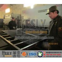 Mining Sieving Screen