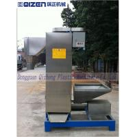 High Speed PE / PP Material Centrifugal Dewatering Machine 7.5KW Power Manufactures