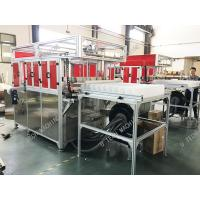 500ml Bottle Bagging Machine / 10 Kw Power Plastic Bottle Wrapping Machine Manufactures