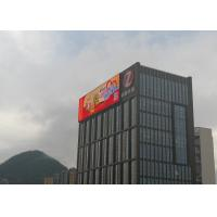Buy cheap P16 Outdoor LED Screen Wall With Mean Well Power Supply And Cree DIP Led Lamp from wholesalers