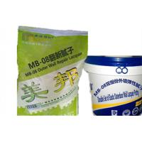 Concrete Exterior Wall Putty Cement Render For Bathroom IS0
