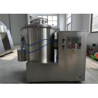 GHJ Model Industrial Powder Mixer Vertical Rapid Blender For Plastics / Rubber Manufactures